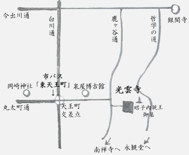 光雲寺アクセスマップ